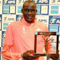 Dennis Kimetto receives AIMS World Record Award