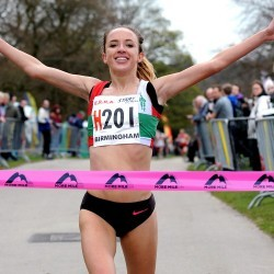 AFD's women look to continue winning ways at National Road Relays