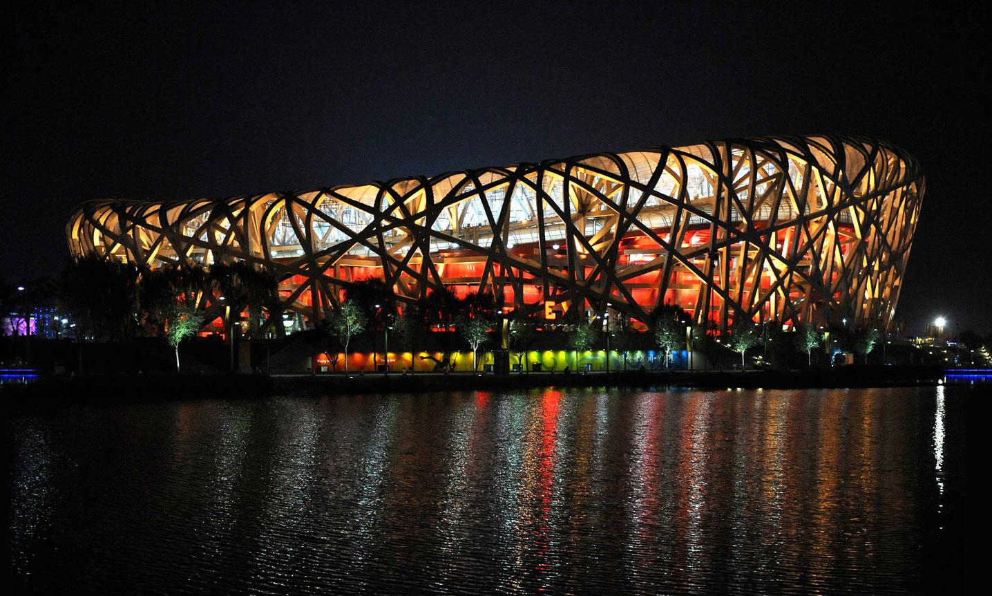 IAAF World Championships - Beijing 2015 results