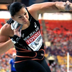 Valerie Adams to miss defence of her world title