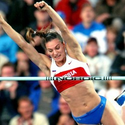 World Championships: Women's pole vault