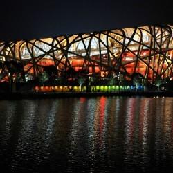 Dedicated IAAF World Championships 'hub'