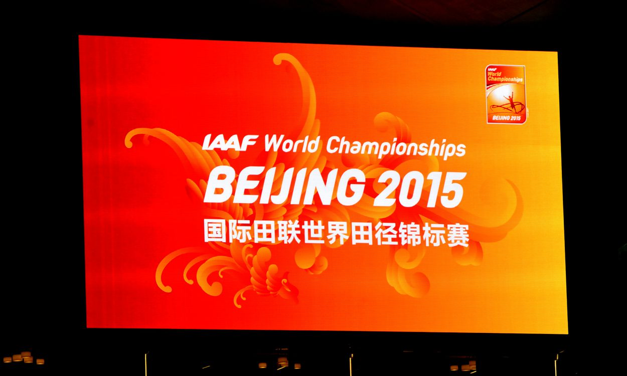 Joyce Zakary and Koki Manunga fail doping tests at Beijing World Champs