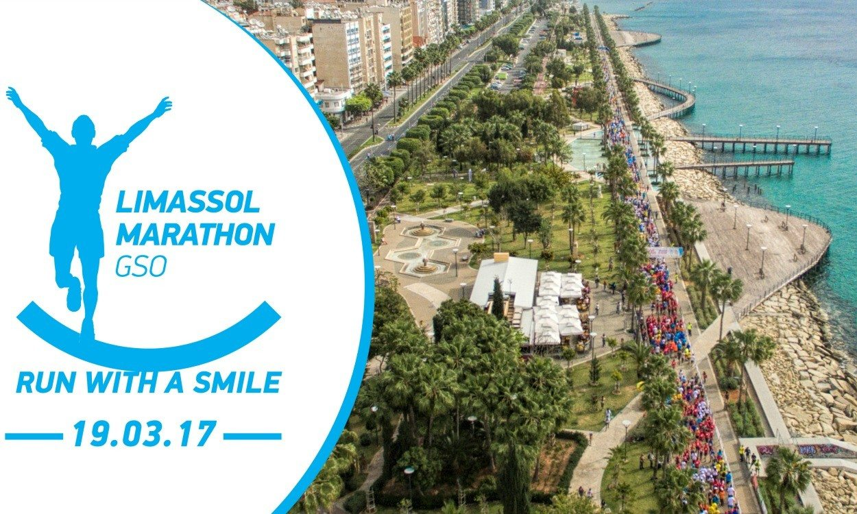 Win an exclusive package for Limassol Marathon GSO!