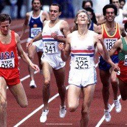 IAAF World Championships history: Helsinki 1983
