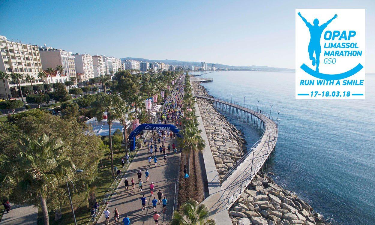 Win a first-class OPAP Limassol Marathon GSO race experience!