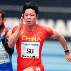Athletes set for Shanghai Diamond League