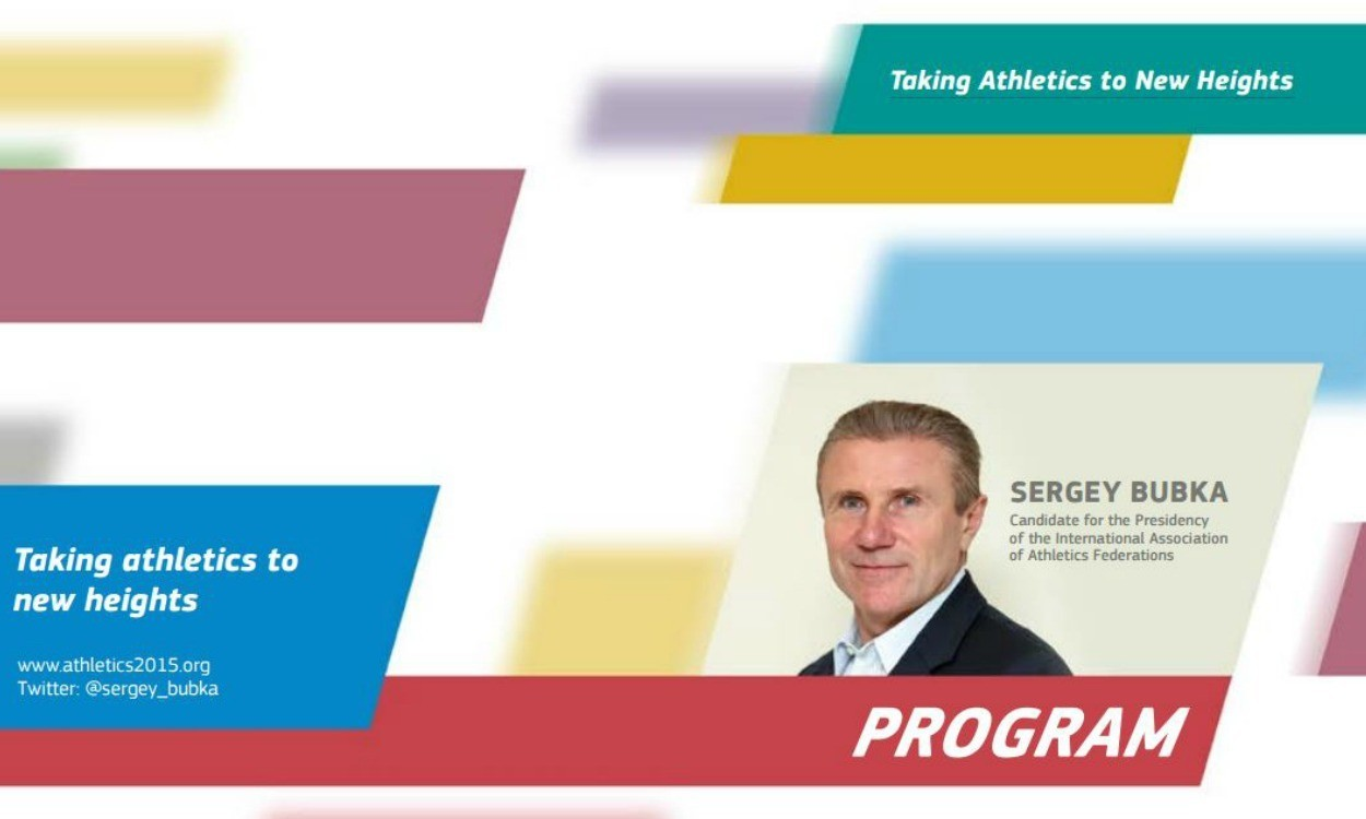 Sergey Bubka launches election manifesto for IAAF presidency