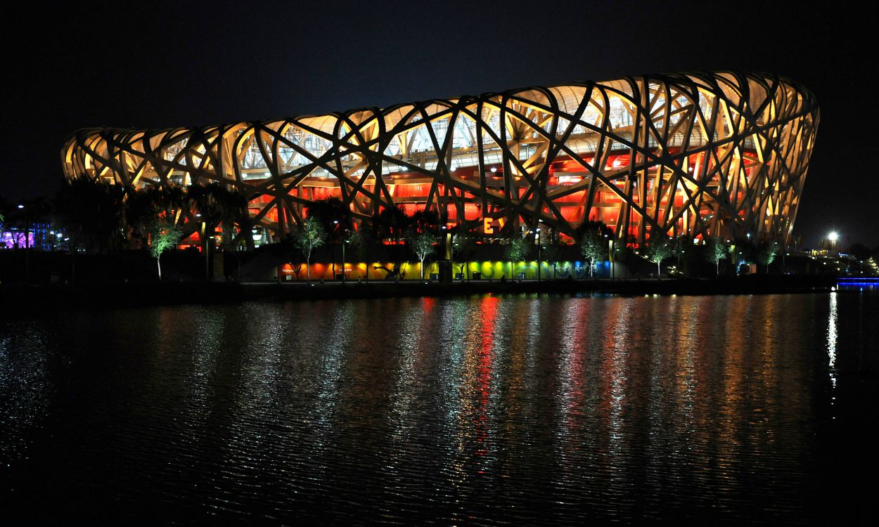 Dedicated IAAF World Championships 'hub'