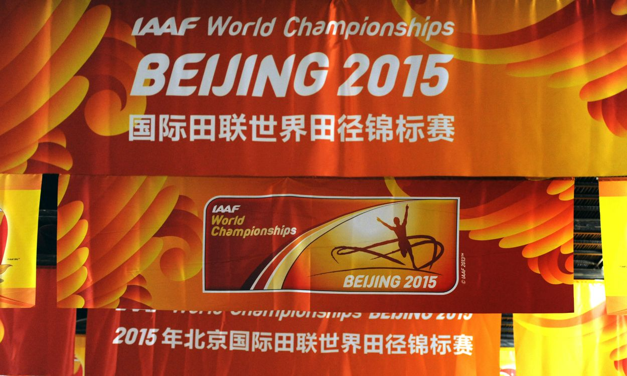 "IAAF releases details of ""extensive"" anti-doping programme in Beijing"