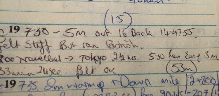 Diary entry 1 Liz McColgan