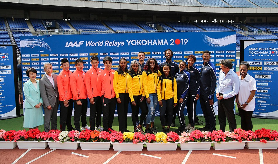 IAAF World Relays: Who, what and when?