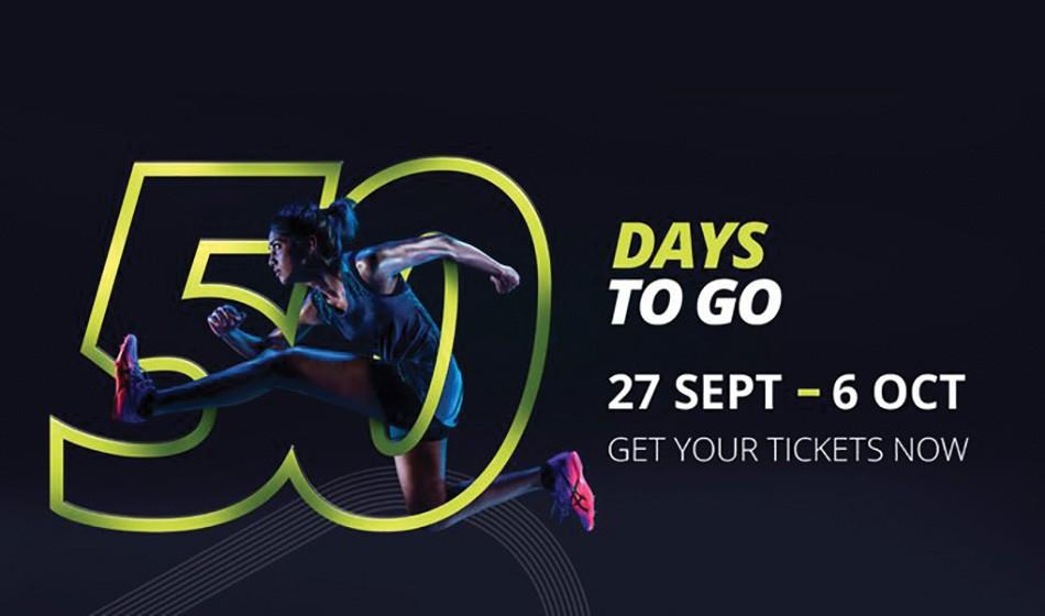 Doha 2019 – 50 days to go!