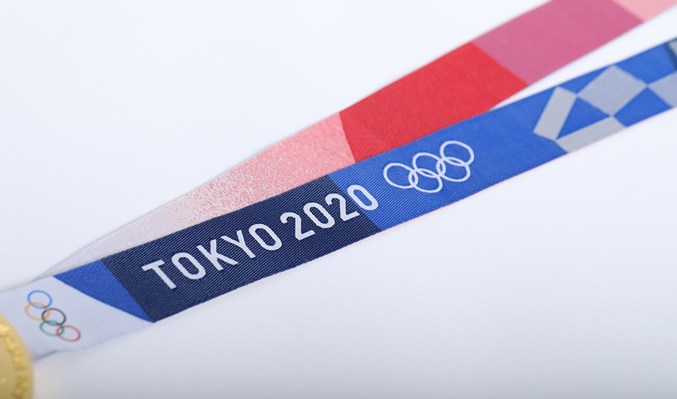 British Athletics publishes Tokyo 2020 selection policies