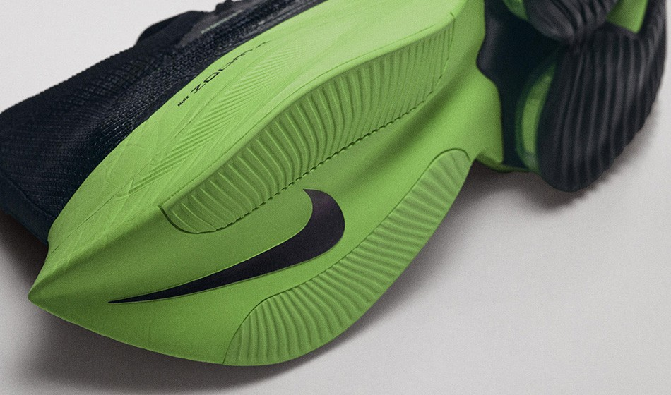 World Athletics lists approved competition shoes